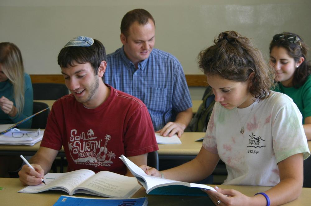 Students at Univ Haifa